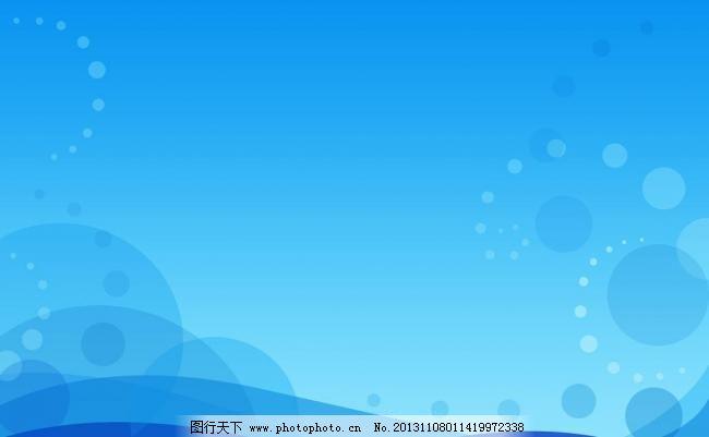 海洋网页背景边框