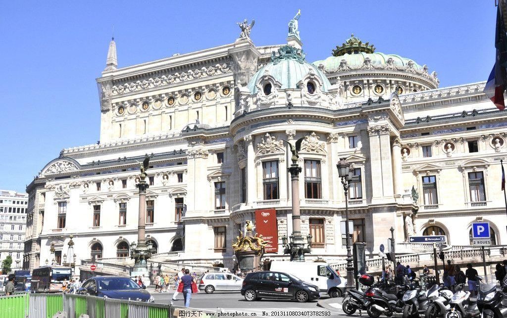 风格建筑 欧式建筑 宫殿