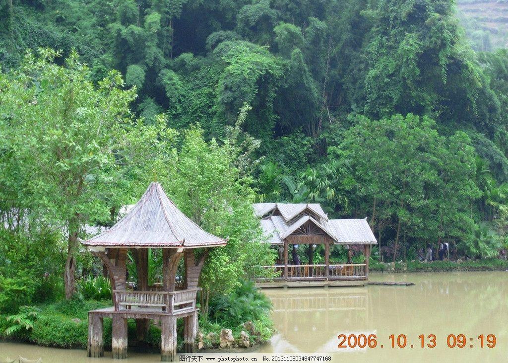 自然风景图片,风景名胜 户外风景 郊外风景 孔雀山庄