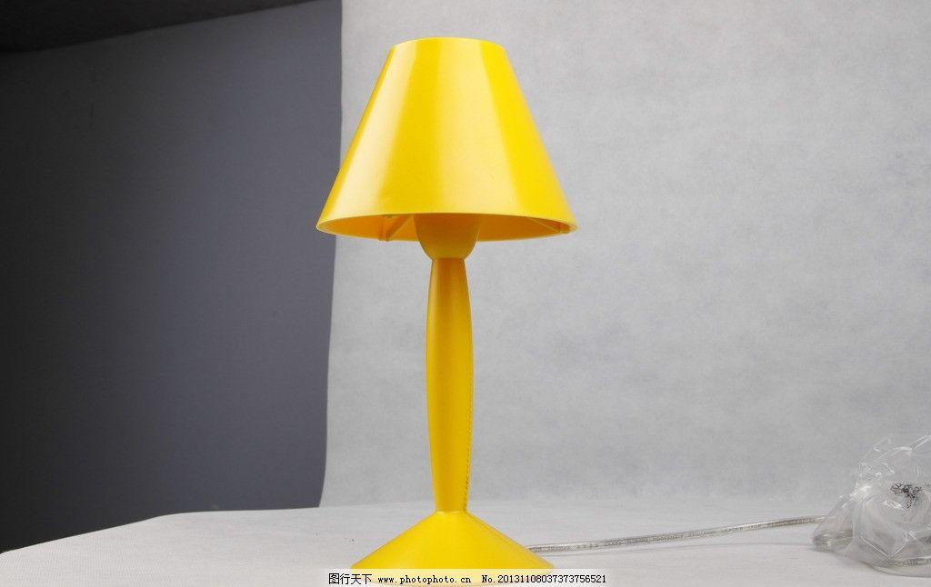 一年级科技小制作台灯