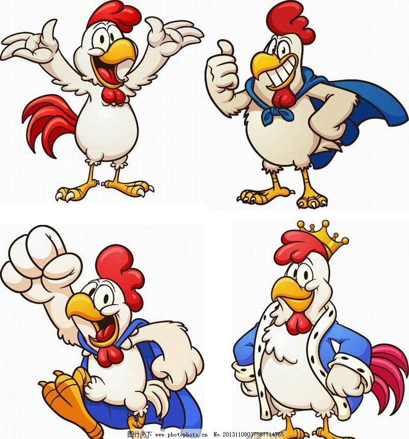 卡通公鸡形象设计图片