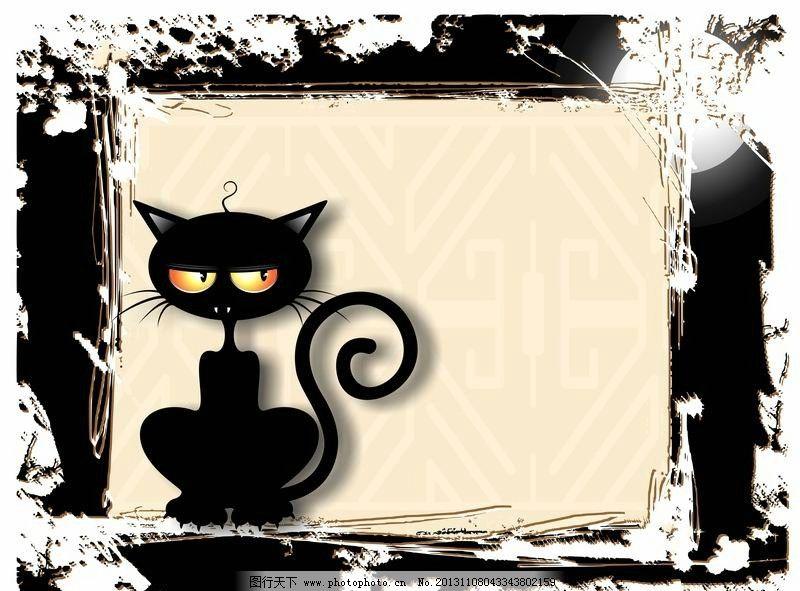 水墨黑猫背景 黑猫 水墨 墨迹 猫咪 手绘 卡通 可爱 矢量 卡通设计
