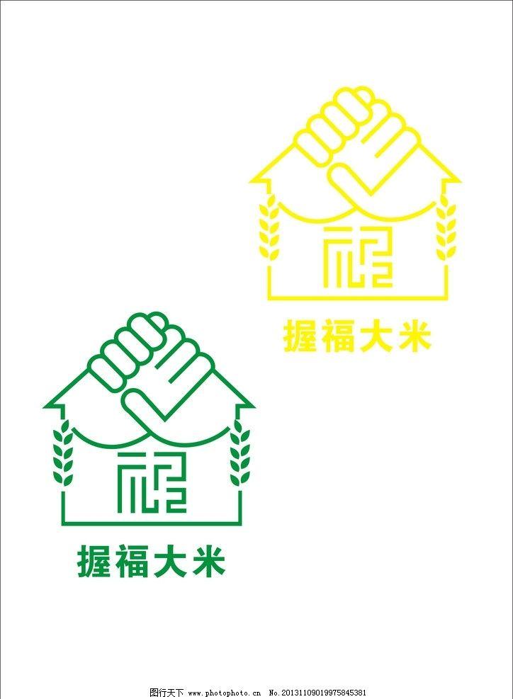 握福大米logo 米 大米 握福大米 大米logo logo 矢量 企业logo标志图片