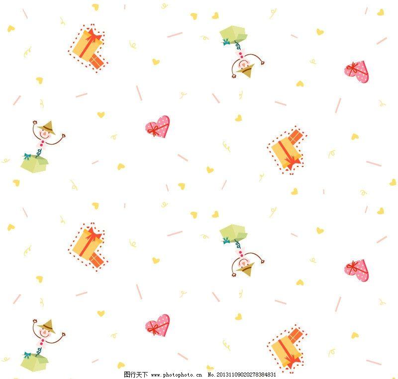 可爱礼物底纹 爱心 礼物 小孩 花纹 布纹 背景 底纹 卡通可爱背景