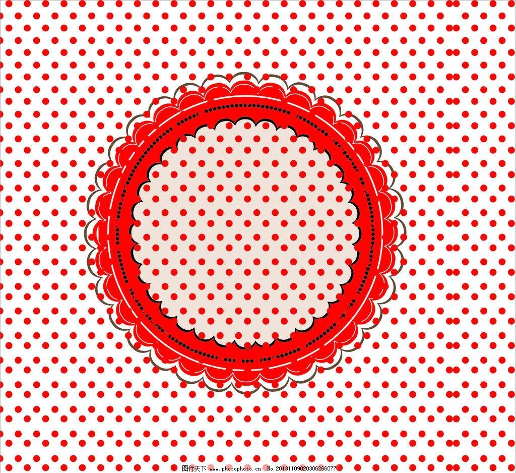花边素材 红色花边 底纹素材 底纹 红色底纹 模版 花纹花边 底纹边框