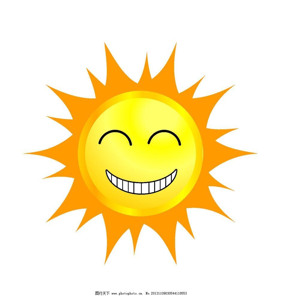 太阳 金色 卡通 笑脸 矢量 卡通设计 广告设计 cdr