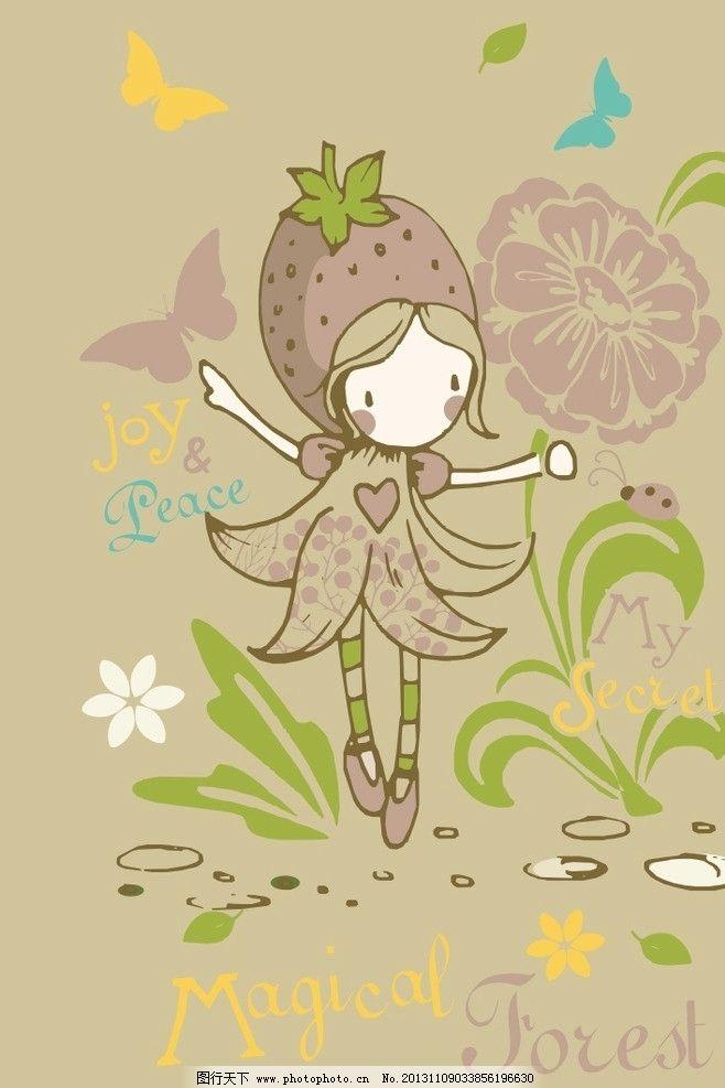 卡通女孩 卡通 儿童 小女孩 美少女 t恤印花 儿童印花 印花 服装印花