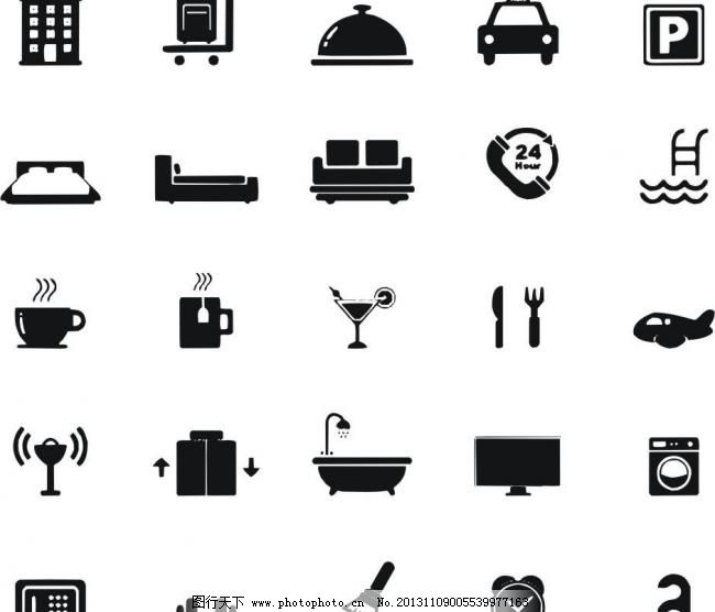 酒店图标 酒店 图标 公共标识 小标识 黑白 cdr 小图标 标识标志图标