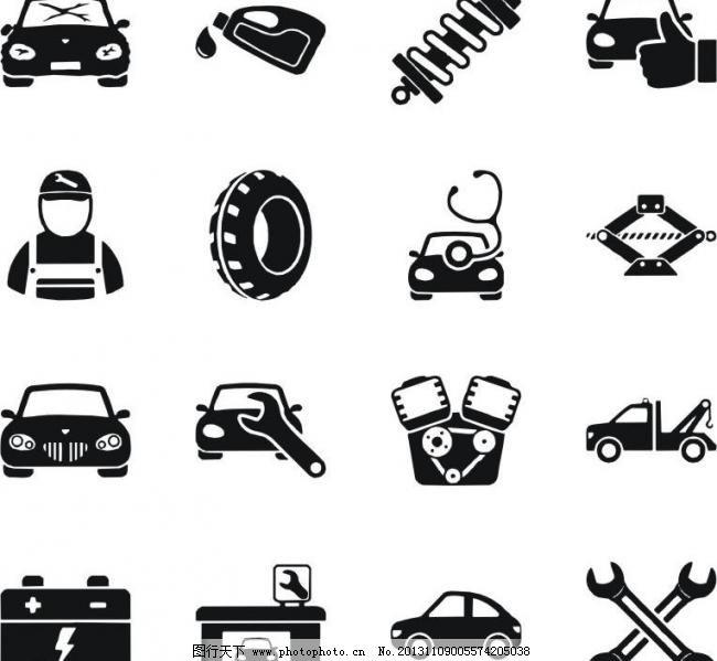 汽车维修图标图片