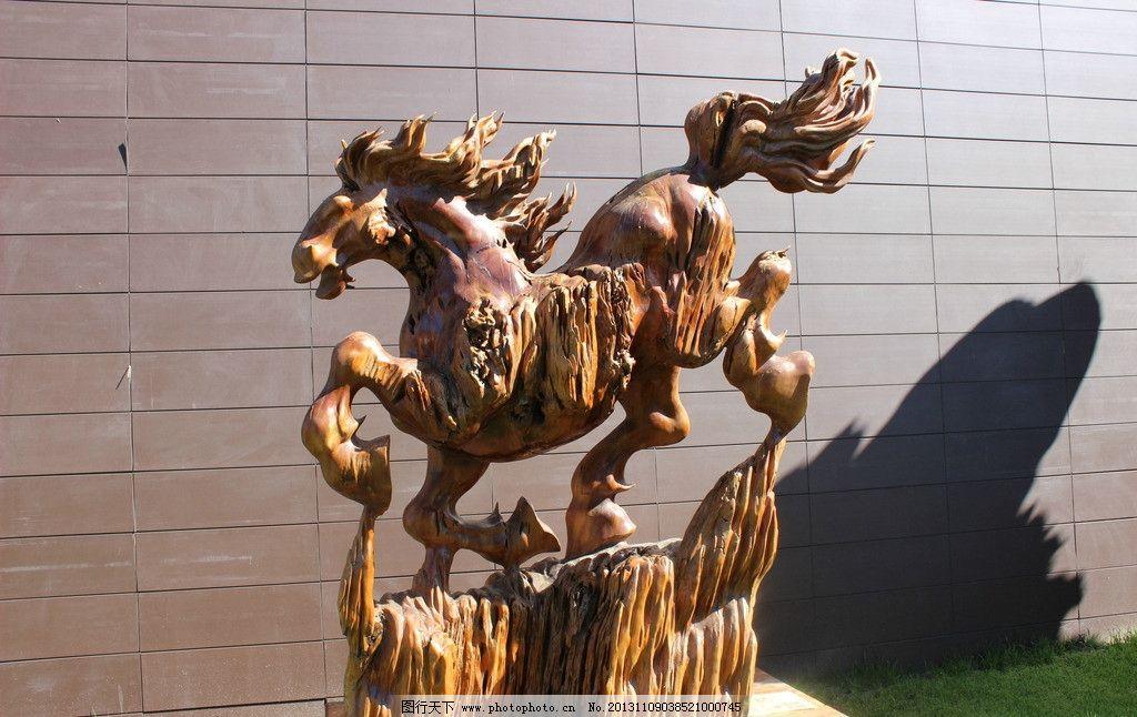 木雕马图片_传统文化_文化艺术