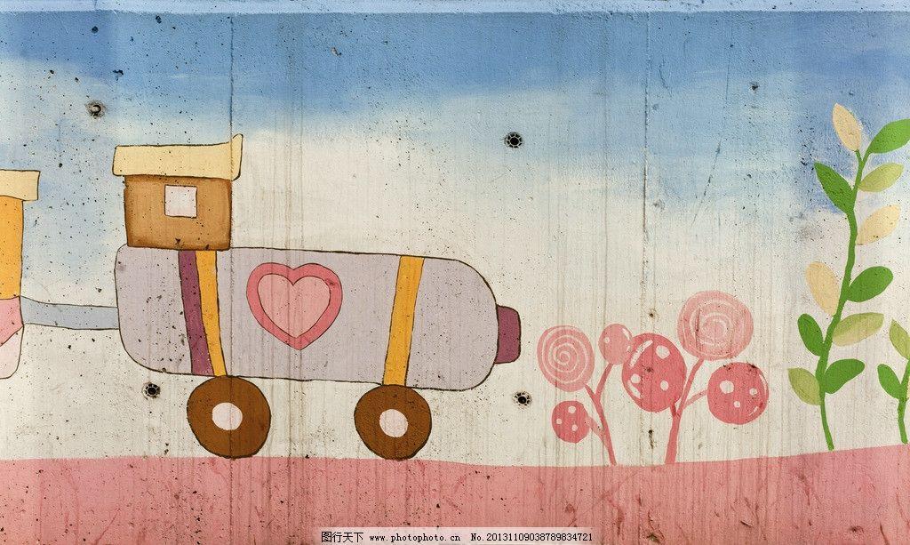 墙壁涂鸦 手绘 彩绘 儿童画 卡通画 动物画 美术绘画 文化艺术 摄影 2