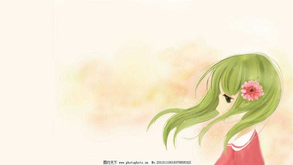 电脑桌面图 手绘女孩插画 唯美插画 手绘 甜美 动漫人物 动漫动画