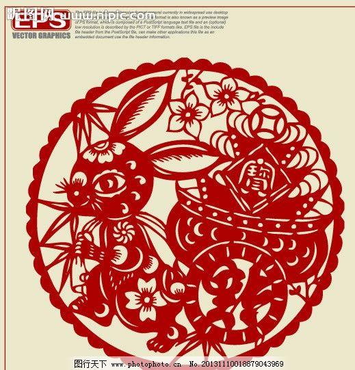 兔子剪纸囹�b_兔子剪纸图片
