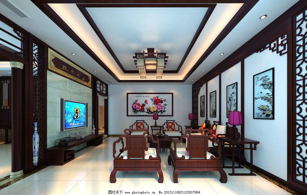 中式客厅效果图 红木家具      中式风格 红木隔断 回字吊顶 3d作品 3