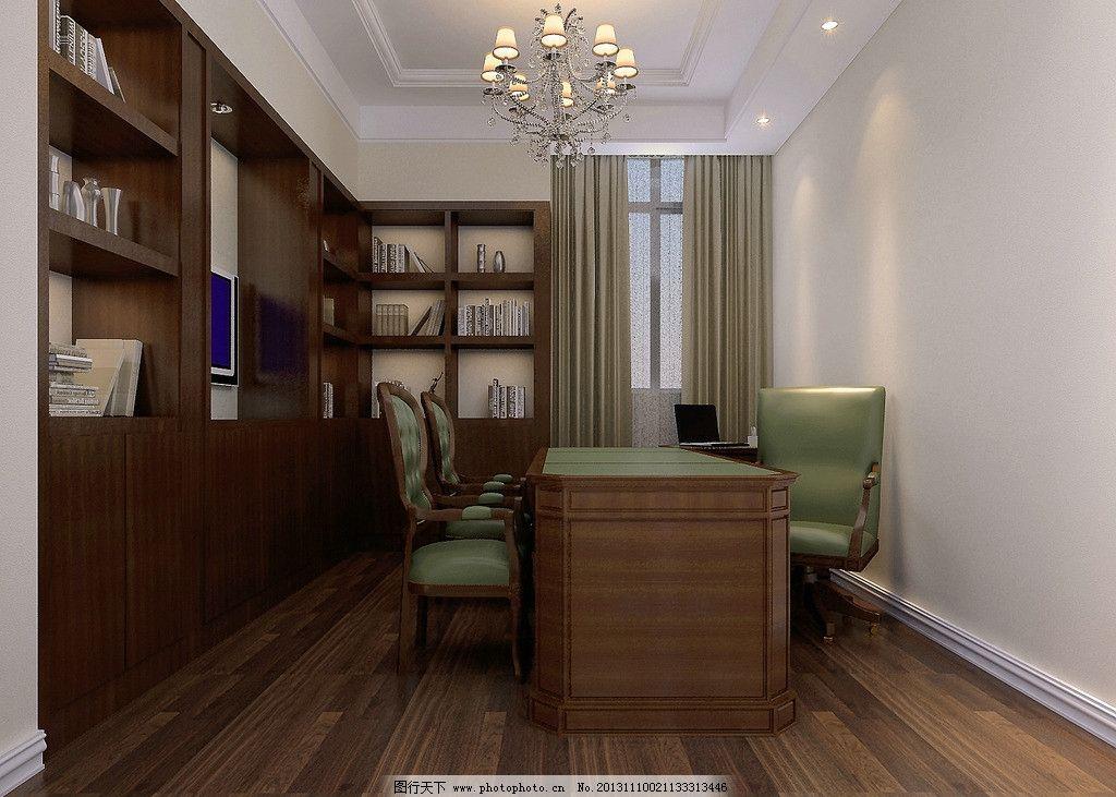欧式书房效果图图片
