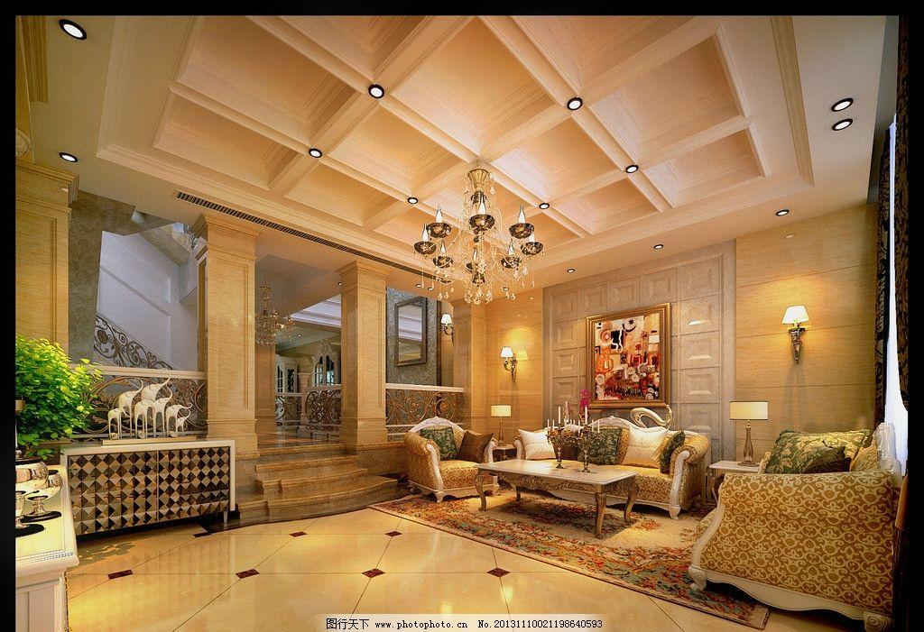 欧式客厅效果图 瓯海客厅 大理石洞石 方形吊顶 田字顶 仿古砖 斜角地