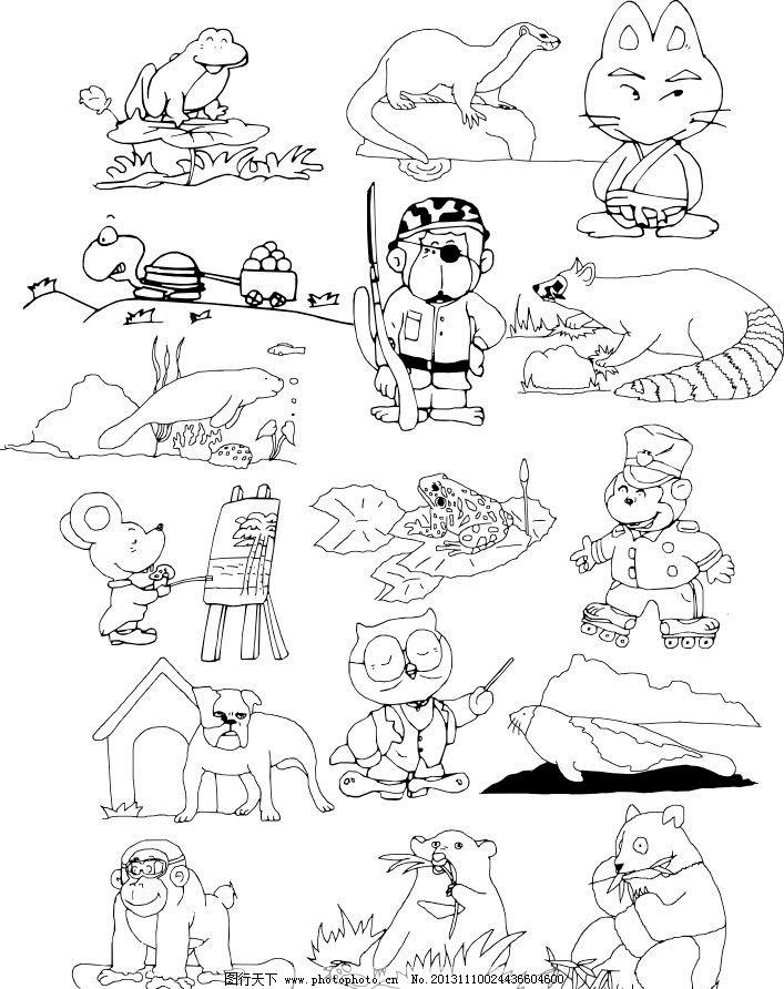卡通动物 卡通兔子 卡通青蛙 卡通熊 卡通鱼 儿童素材 经典动物素描图 素描 动物 陆地动物 生物世界 各种动物矢量素材 各种动物模板下载 各种动物 广告设计 线条 海洋动物 手绘动物矢量素材 野生动物 矢量 CDR