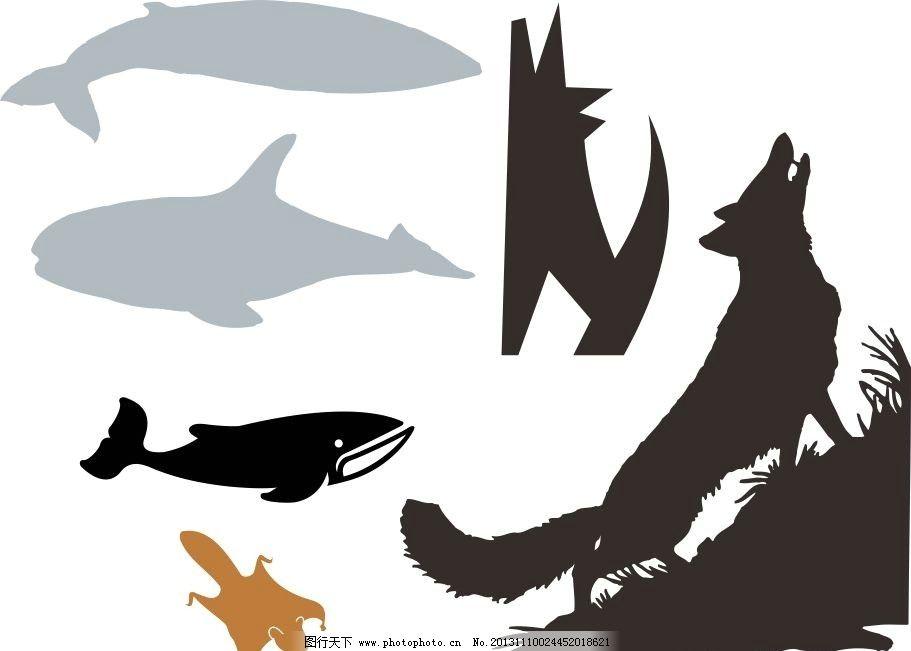 动物世界 鲸鱼 狼 经典动物素描图