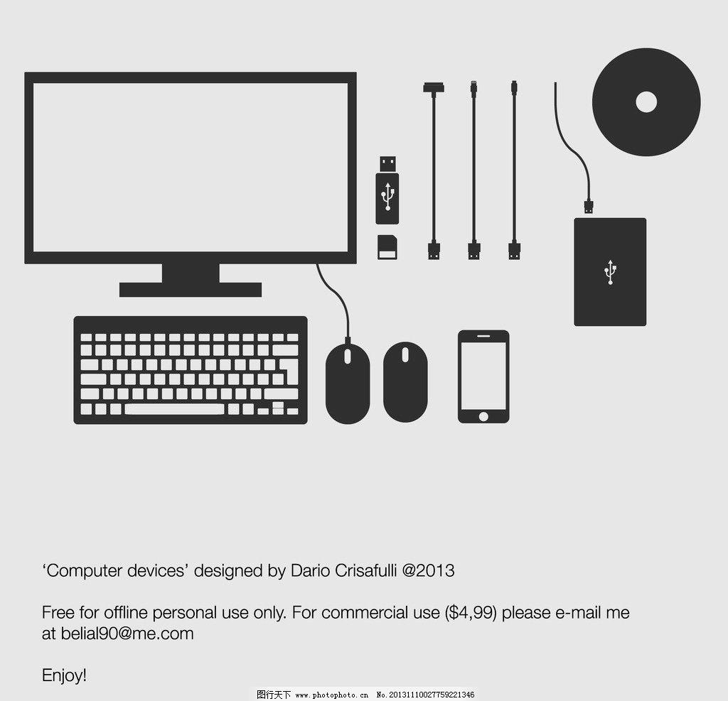 网络图标 矢量图标 电脑 鼠标 键盘 手机 数据线 剪影 矢量图 其他 商