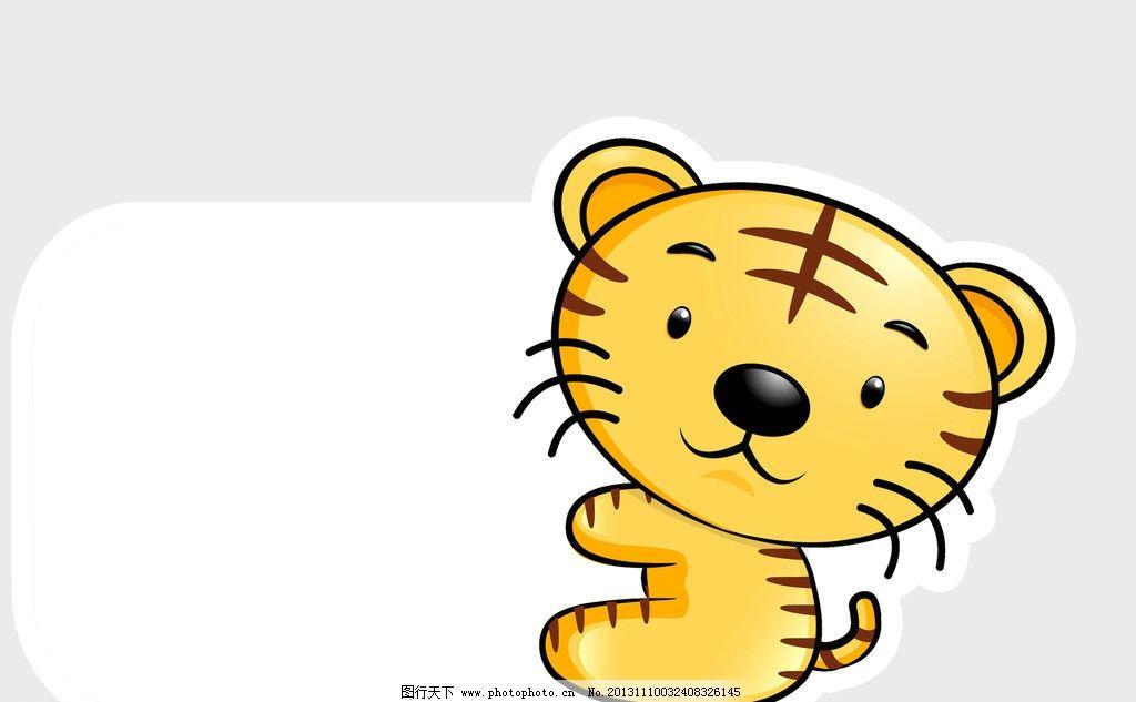 生肖 12生肖 儿童 影楼 可爱模板 拍照照片 卡通动物 时尚标签 儿童
