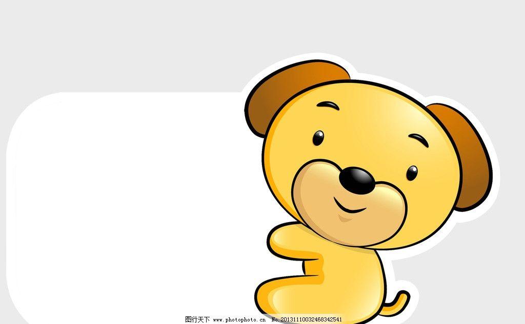 生肖 12生肖 儿童 影楼 可爱模板 拍照照片 卡通动物 时尚标签 儿童摄