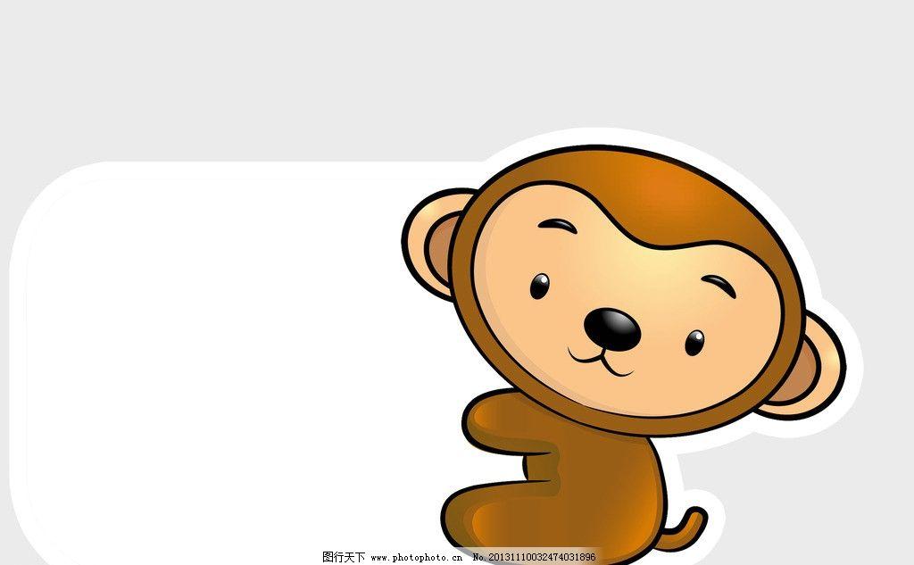 生肖 12生肖 儿童 影楼 可爱模板 拍照照片 卡通ag游戏直营网 平台 时尚标签 儿童