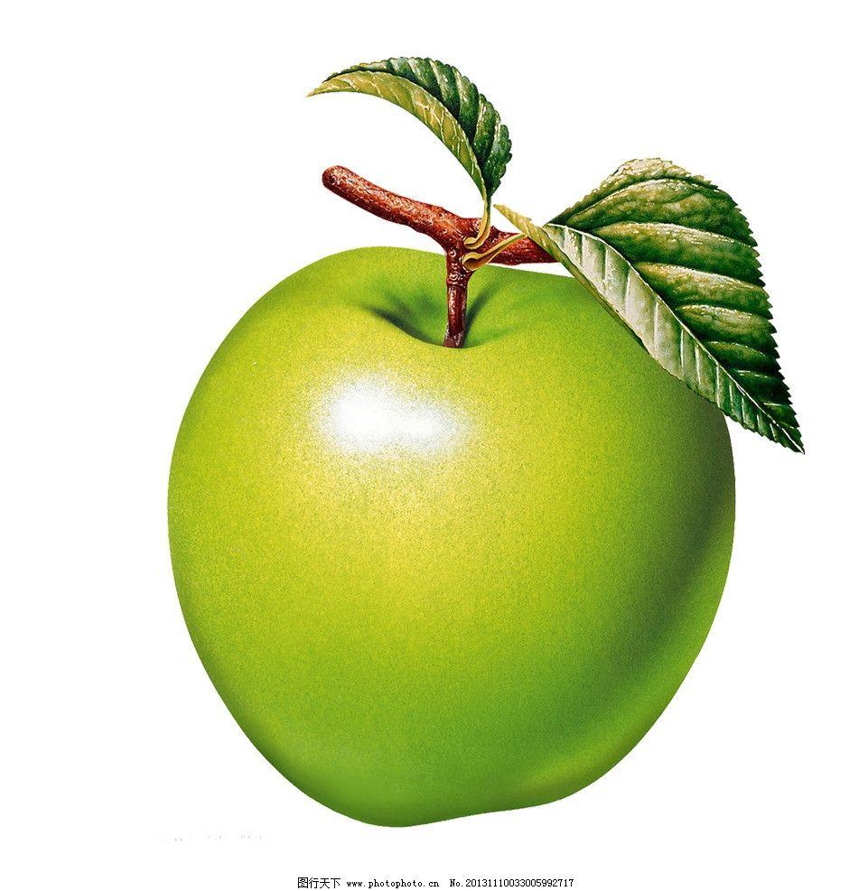 自创苹果 高清 自创 叶子 单个苹果 抠图 psd分层素材 源文件 300dpi