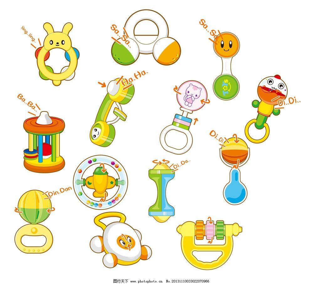 手铃 汽车 婴儿宝宝儿童玩具 儿童 婴儿玩具用品 益智 卡通 幼儿 婴幼图片