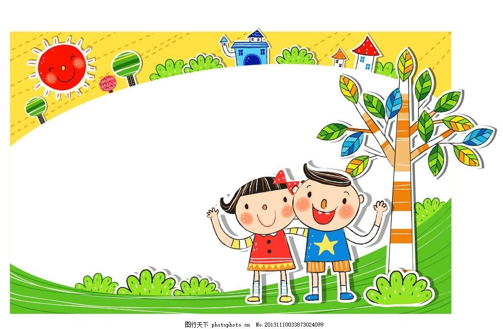 绿树 大树 树叶 树木 太阳 房子 插画 水彩 背景画 卡通 梦幻 图画