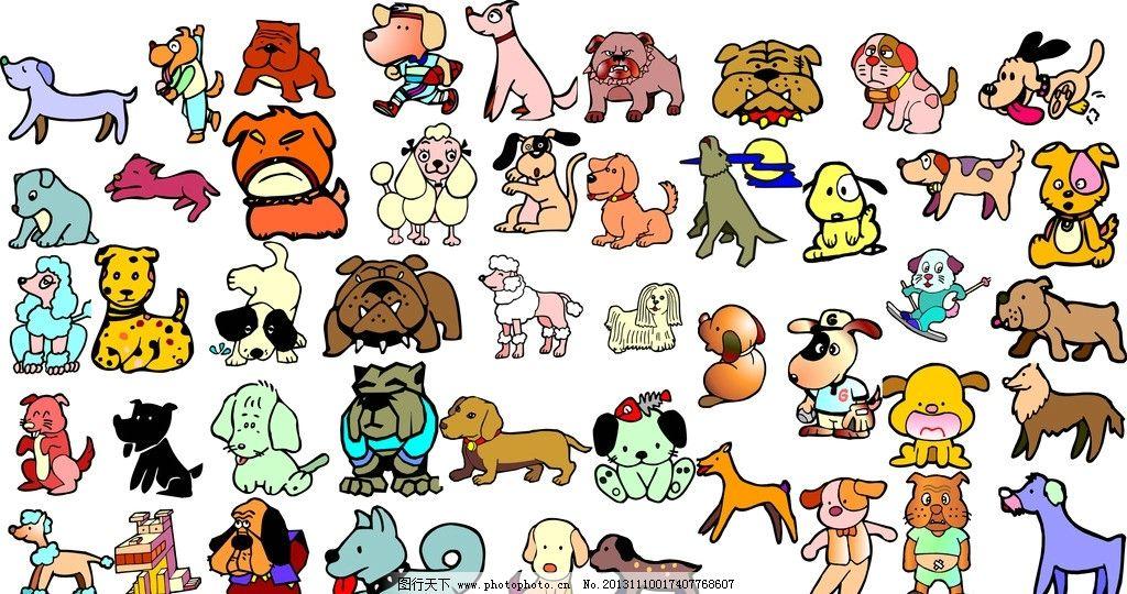 卡通动物 卡通素材 儿童素材