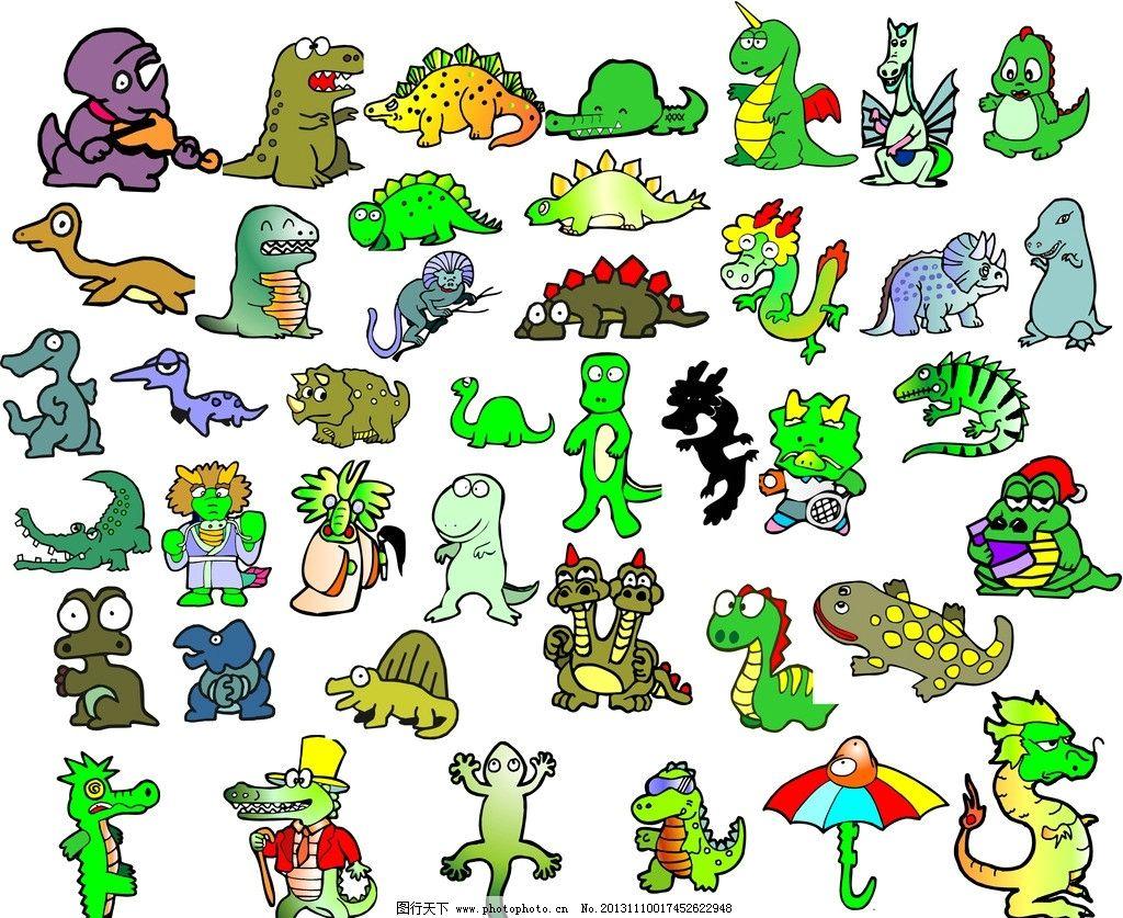 卡通 恐龙 卡通龙 卡通海洋动物 卡通动物图片 其他 生物世界 设计