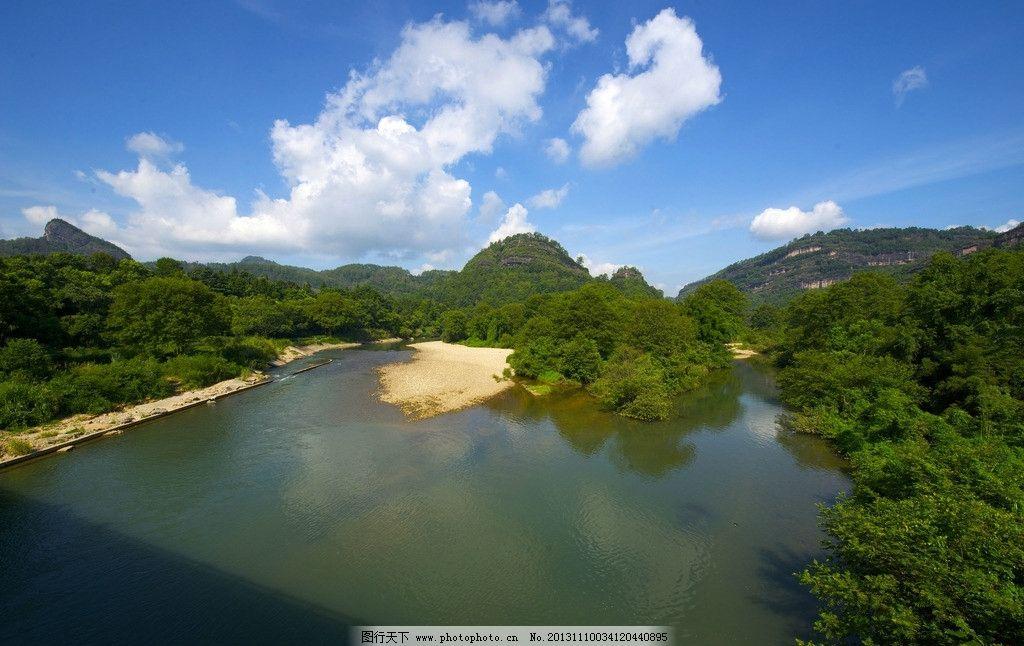 武夷山图片,蓝天 白云 绿草 森林 高山流水 山水风景