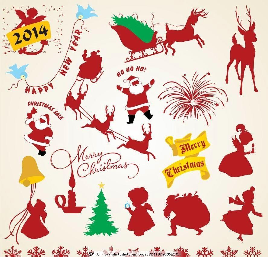 祝福 圣诞 圣诞节 圣诞素材 装饰 设计 手绘 图标 剪影 矢量 圣诞主题