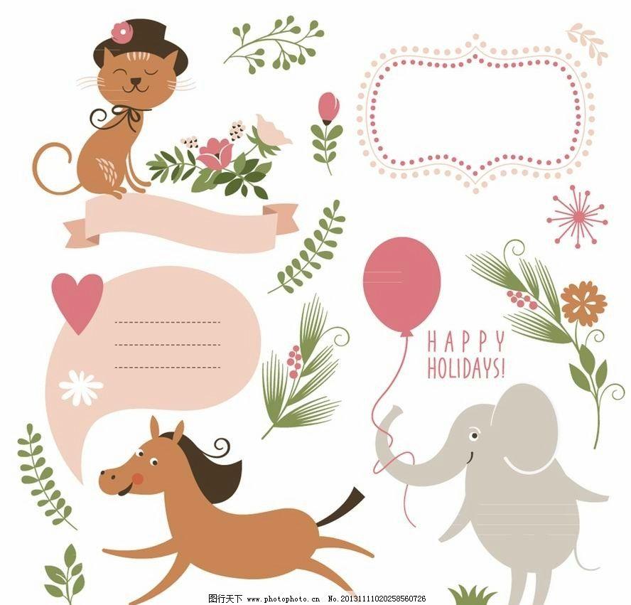 卡通动物明信片图片