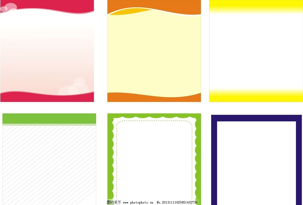边框 展板 宣传 框 边界 学生 教育 背景 底纹 色彩 小清新 可爱 lome