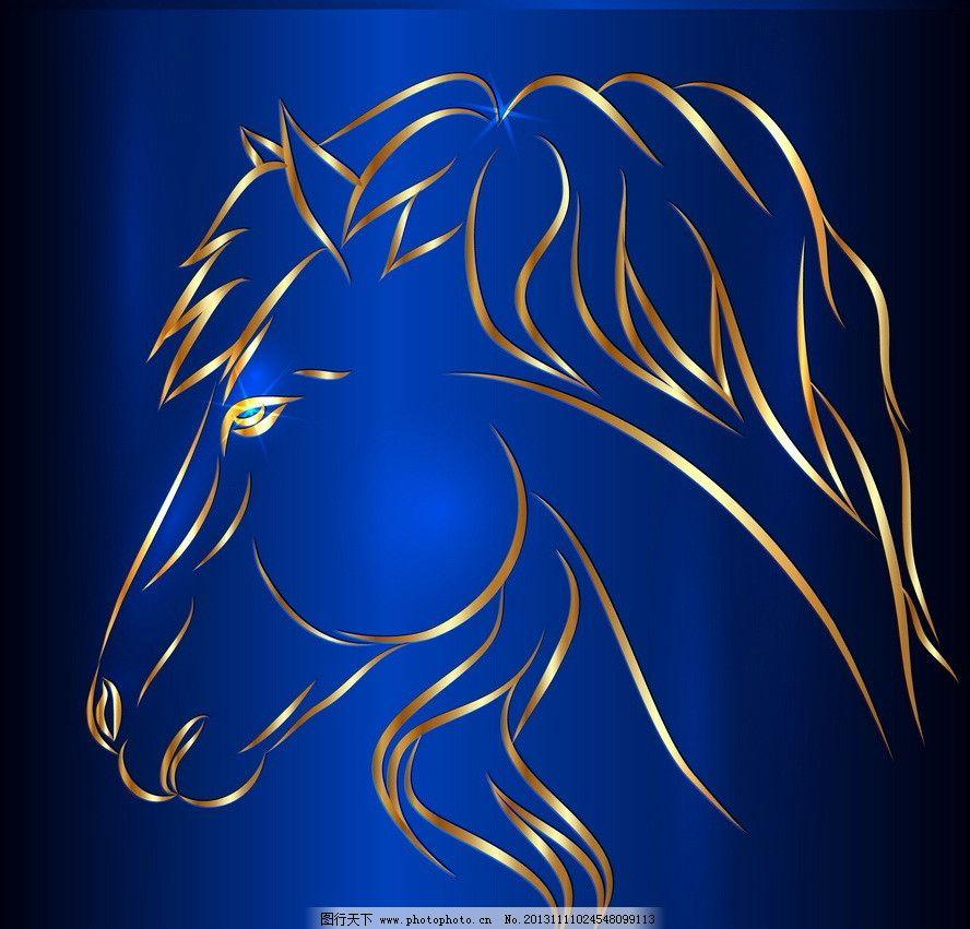 骏马头像 骏马      马 手绘 时尚 梦幻 设计 背景 矢量 家禽家畜