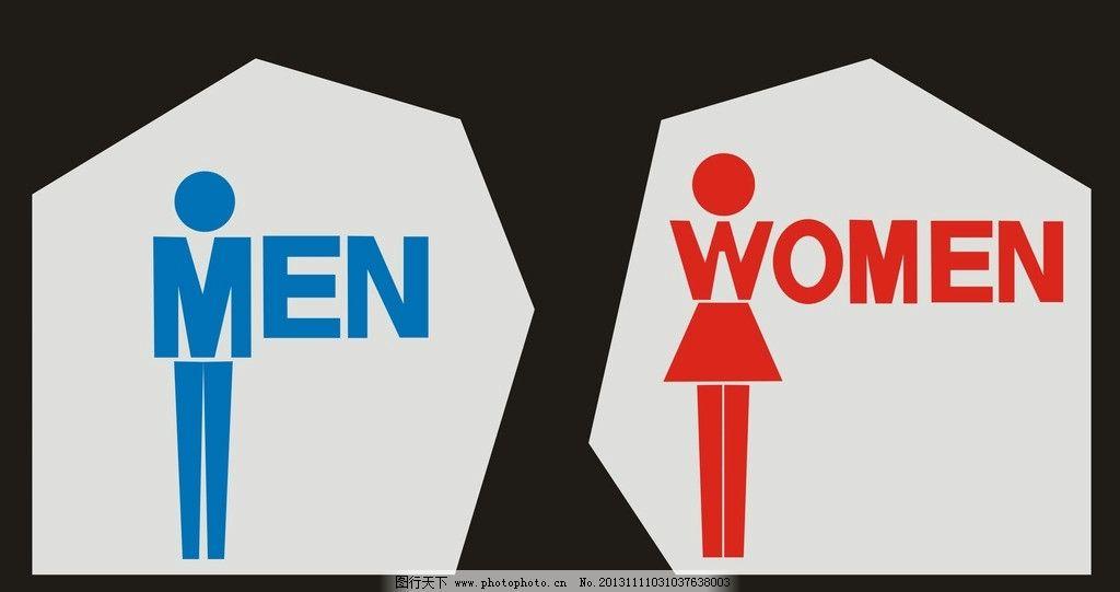 洗手间标识 门牌 卫生间 男女图案 矢量 公共标识标志 标识标志图标图片