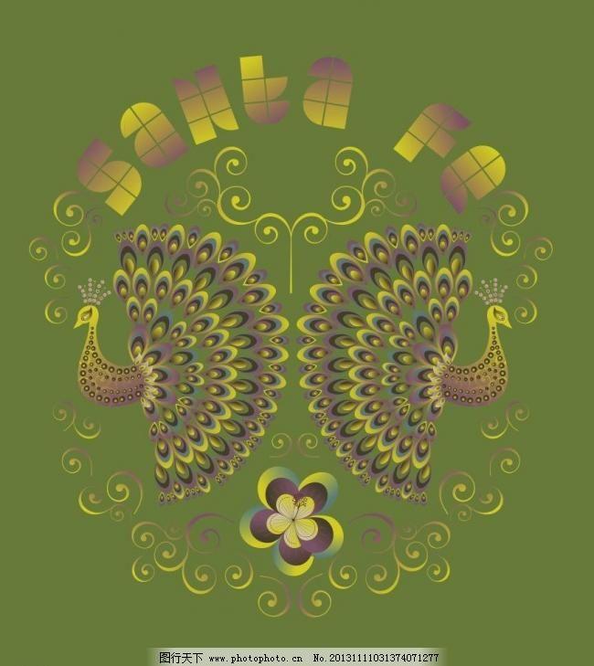 孔雀 本本封面 插画 创意 创意插画 创意设计 儿童 儿童服装