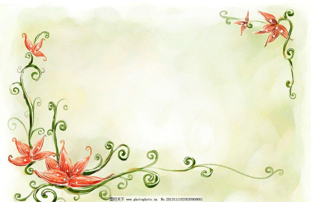 花纹边框素材 花纹 边框 手绘花 鲜花 韩国花纹素材 psd分层素材 源