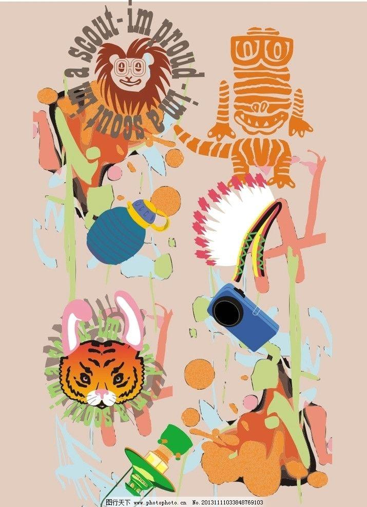 动物印花 老虎 狮子 外星人 卡通 儿童 t恤印花 儿童印花 印花 服装