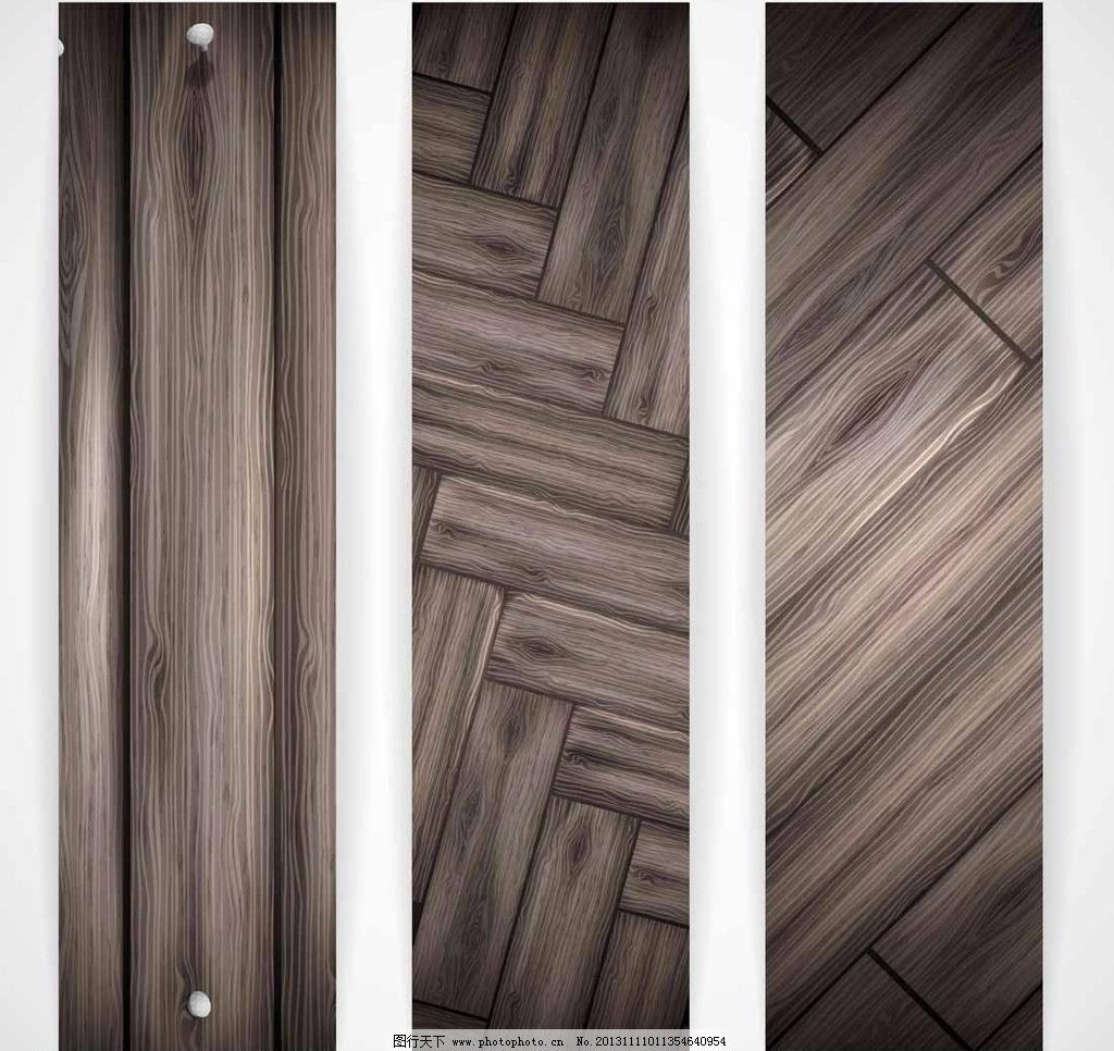 eps 背景 背景底纹矢量素材 底纹背景 底纹边框 木板 木板木纹 木地板