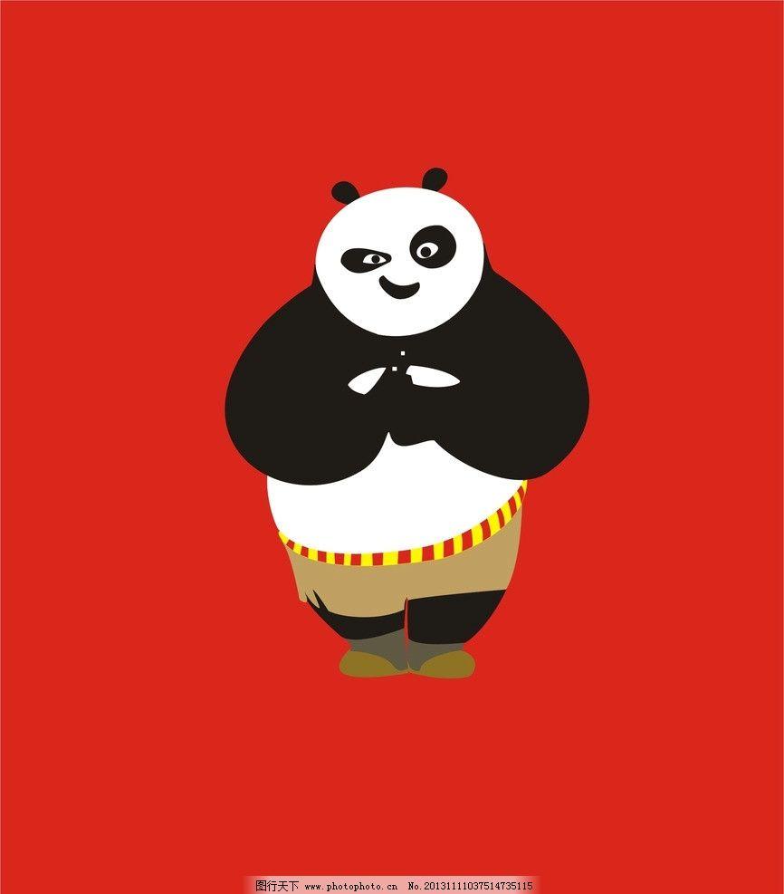 熊猫简笔画大全彩色