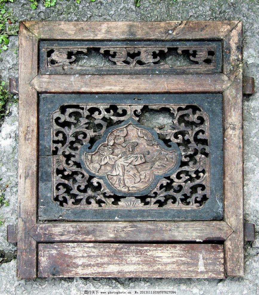 古建筑 门 窗 古建筑景观 古代门窗 雕刻 古朴 门