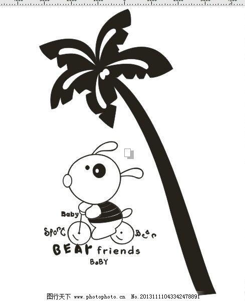 小熊椰子树 椰子 熊 蓝薇