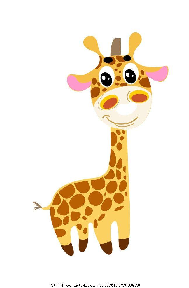 动物 长颈鹿图片_ppt图表_ppt_图行天下图库