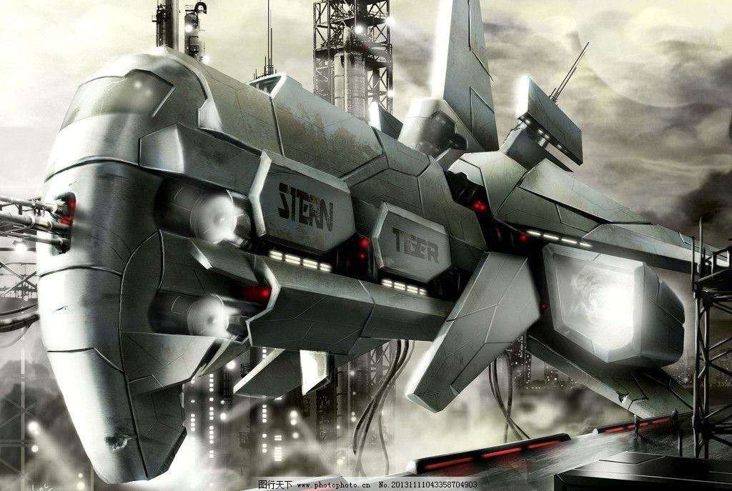 宇宙飞船 设计 战舰 飞船 科幻 未来设计 其他 动漫动画 400dpi jpg