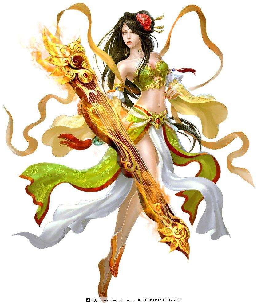 古典美女 游戏人物 游戏角色 游戏原画 手绘美女 设计素材 古筝