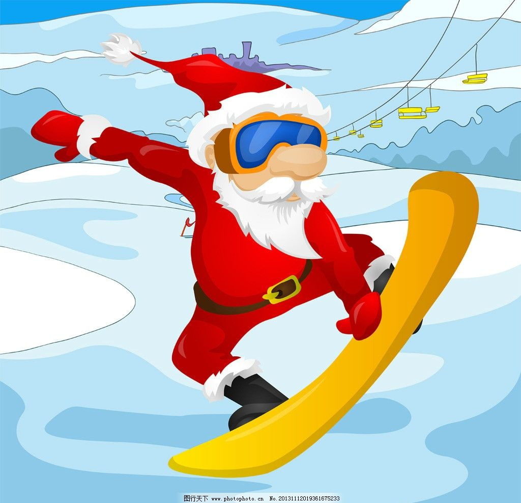 滑雪的圣诞老人 卡通圣诞老人 圣诞老人 微笑 慈祥 卡通 可爱 时尚 潮