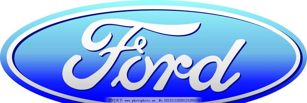 福特汽车标志图片