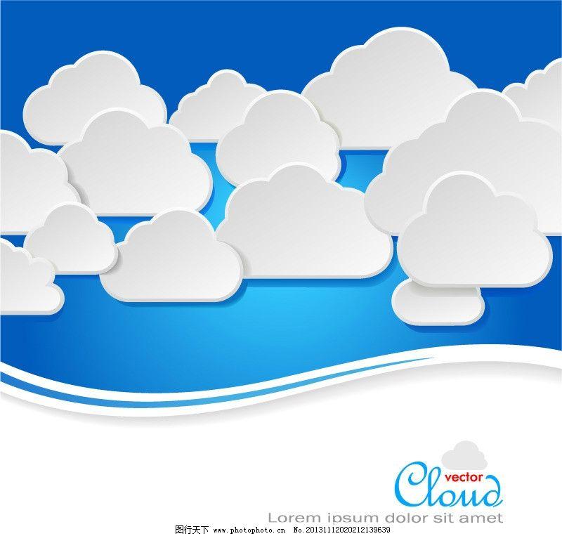 云朵云背景 可爱云 朵云 背景 矢量背景 云时代 底纹背景 底纹边框 矢